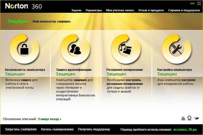Скачать norton 360 русская версия crack.