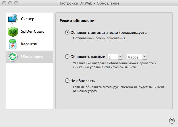 Сайте разработчика. демонстрационную версию.